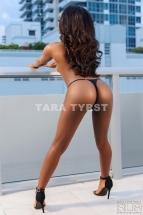 Tara Tyrst - Brisbane Escorts