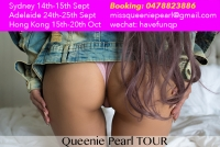 Sydney 14th-15th Sept | Adelaide 24th-25th Sept | Hong Kong 15th-20th Oct *LAST CALL*